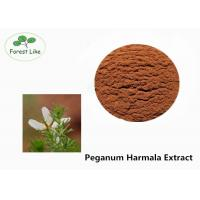 Wholesale Medicine Grade Peganum Harmala Extract Plant Extract Powder for Health-care from china suppliers