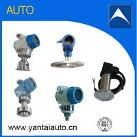 Good quality smart 3051GP pressure transmitter with LCD display and 4-20mA output in China for sale