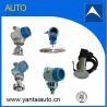 Sanitary pressure transmitter/Flush diaphragm pressure transmitter for drinking water milk for sale