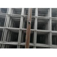 Reinforcing Steel Bar Concrete Welded Wire Mesh , Galvanized Welded Wire Panels for sale