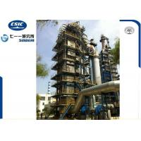 Wholesale Oil Refinery Carbon Steel Waste Heat Boiler For Catalytic Cracking Unit from china suppliers