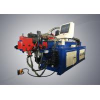 Buy cheap Three Dimensional Automatic Pipe Bender applying to Hospital Equipment Processing from wholesalers