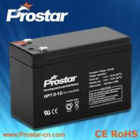 Wholesale Prostar AGM battery 12v 7.5ah from china suppliers