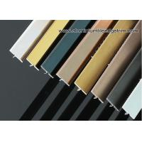 Wholesale 20mm / 25mm Stainless Steel T Molding / Bar Trim For Wall Or Floor Partition from china suppliers