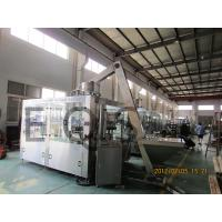 Wholesale 10000 Bottles Per Hour Carbonated Drink Filling Machine , Plastic Bottle Filling Machine from china suppliers