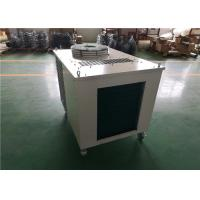 Wholesale Fully Enclosed Rotary Compressor Cooler Full Intelligent Control Humidity Adjustable from china suppliers