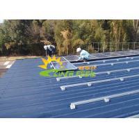 Buy cheap Excellent Quality Solar Mounting Structure Solar Panels On pv Roof from wholesalers