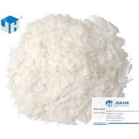 Wholesale Purity Natural Fatty Acid Salt Methyl Ester Sulfonate for Detergent from china suppliers
