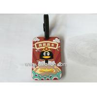 Wholesale OEM Maker Waterproof Custom 3D Name Logo Soft PVC Rubber Travel Luggage Tags with Plastic Buckle from china suppliers