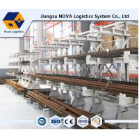 Wholesale Warehouse Steel Structural Cantilever Shelving from china suppliers