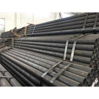 Wholesale GB/T 8163 Seamless Steel Pipe , Cold Drawn Carbon Steel, OD70mm*WT2.0mm from china suppliers