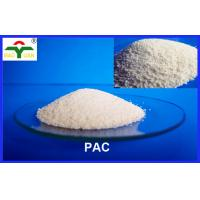 Wholesale Oil Degree PAC CMC Polyanionic Cellulose Oil Drilling Fluids CMC from china suppliers