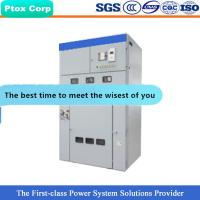 XGN17 China supplier 36kv industrial medium voltage switchgear for sale