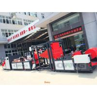 ONL-C700/800 Non Woven Bag Making Machine for sale