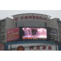 Wholesale Super Bright LED Message Sign Board / LED Electronic Moving Message Sign from china suppliers