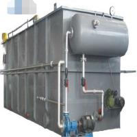Wholesale Professional Daf Dissolved Air Flotation Equipment For Leather Factory Waste Water from china suppliers