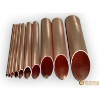 Wholesale Plumbing Solid Copper Tube C21000 Wall Thickness 1.0-15mm Musical Instruments from china suppliers