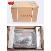 Quality DZ300-2D Desktop Vacuum Packaging Machine for sale