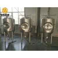 Wholesale 2HL Stainless Steel Brewing Systems Top / Side Manhole Fermentation Tank from china suppliers