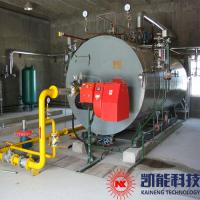 China Horizontal Oil And Gas Fired Boilers / Gas Fired Water Boiler 1T - 8T Capacity for sale