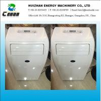 Wholesale Heat and Cold Controller Portable Air Conditioner /  220V 9000 BTU Air Conditioner from china suppliers