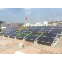 Wholesale Quick Installation Solar Panel Flat Roof Mounting System Al6005 - T5 Material from china suppliers