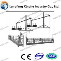 Wholesale Construction electric lift hoist ZLP series/hot galvanized steel cradle manufactuer from china suppliers