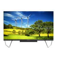 Best 110 inches Glass-free 3D LED Display wholesale