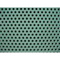 Wholesale Stainless steel Perforated metal mesh sheets from china suppliers
