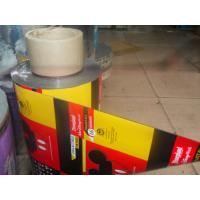Customized Printed Plastic Film In Rolls For Automatic Packaging Or Automatic Packing for sale