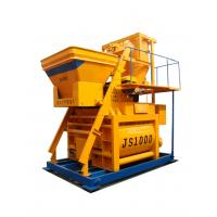 Wholesale High Performance Concrete Mixer Machine 25rpm Mixing Drum Speed With Cement Silo from china suppliers