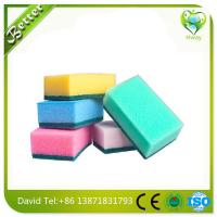 Buy cheap kitchen cleaning scourer /sponge pad,sponge scouring pad,sponge scourer from wholesalers