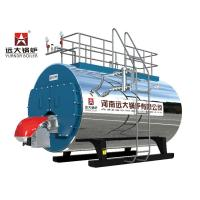 Wholesale 4 Ton High Efficiency Natural Gas Boiler / Horizontal Gas Fired Steam Boiler from china suppliers