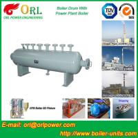 Best Power plant boiler spare part mud drum ORL Power ISO9001 certification manufacturer wholesale