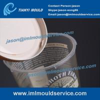 Wholesale professional of plastic thin wall sweet containers mould,Sweet box container 500ml mould from china suppliers