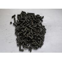 Buy cheap H2S Activated Carbon Desulfurizer Catalyst For Food Grade CO2 Gas from wholesalers