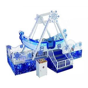 China Custom Kids Arcade Machine / Amusement Park Ride Pirate Ship Children Playground Equipment on sale