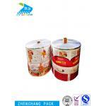 China Pet Food Laminated Packaging Film Printed Biodegradable Laminating Film for sale