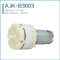 Wholesale high flow micro vacuum pumps from china suppliers