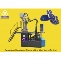 Vertical Two Stations Slipper Making Machine for PVC / TPR / ABS / TR / TPU / SEBS
