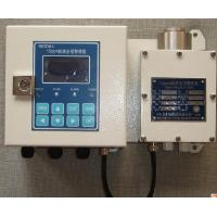 Wholesale 15ppm bilge alarm for oily water separator CCS certificate from china suppliers