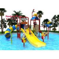 China Special Design Aquatic Playground Equipment Lldpe Fun For Toddlers for sale