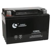 Wholesale 12v 9ah scooter battery from china suppliers