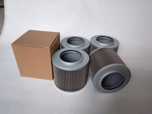Wholesale Hydraulic Oil Suction Filter Element 114100010 Material Can Be Washed And Used Repeatedly from china suppliers