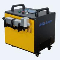 Wholesale 60W 80W Handheld Laser Rust Removal Machine , Laser Rust Removal Equipment from china suppliers