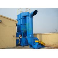 Wholesale High Efficiency Baghouse Dust Collector Machine For Cement Silo Power Saving from china suppliers