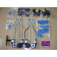Wholesale High Class Power Window Kits CF6003 For 4 Doors from china suppliers