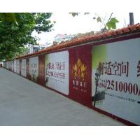 Wholesale Flags and Banners,Customized Banner,Digital Printing Custom Flag and Banner from china suppliers