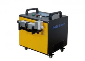 Wholesale 5000mm/S 60W Laser Cleaning Machine For Rust Cleaning from china suppliers
