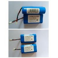 Wholesale 7.4v Light Weight Alarm System Backup Battery 120mΩ Inner Resistance , No Memory Effect from china suppliers
